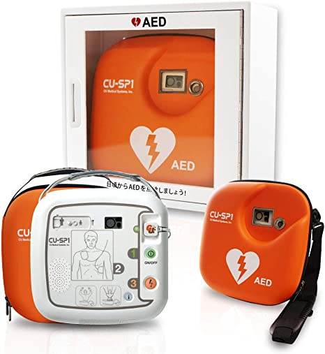 Amazon | AED 自動体外式除細動器 AED本体+収納ケースのお得セット ...