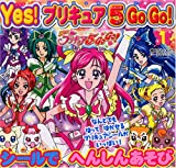 In 5 go go! 1 seal Yes! Precure Henshin play (Kodansha friends seal book 19) (2008) ISBN: 406379119X [Japanese Import]