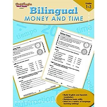 Amazon.com: Houghton Mifflin Harcourt SV-99847 Bilingual Reading ...