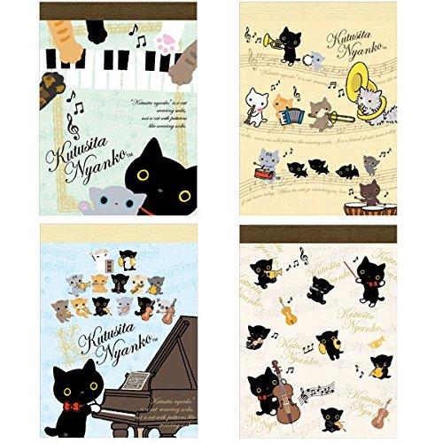 San-X Character Series Mini Memo Pad SET of 4 (Nyanko, Sumikko Gurashi, Rilakkuma, Korilakkuma, Kiiroitori, Sentimental Circus) (Black Cat Concert-MW06401) by San-X