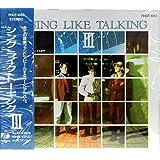SING LIKE TALKING III