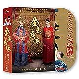[DVD]【金玉良縁】 金蘭良縁 Perfect Couple コンプリートDVD-BOX
