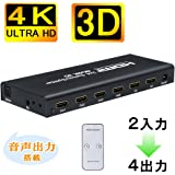 Unnlink 3X1 HDMI切替器 3入力1出力 HDMI2.0 UHD 4K@60Hz RGB/YUV 4:4:4 HDR 3D BT.2020 10Bit 色深度 HDCP2.2 18Gbps HDMIセレクター HDMIスイッチ IR機能付きリモコン付属 PS3?PS4Pro?Switch?Wii?Xbox One X S?Blu-ray player?DVD?Fire TV?Apple TVなど対応 自動切り替え リモコン付き