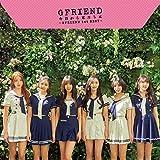 今日から私たちは ~GFRIEND 1st BEST~ (初回限定盤A)