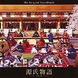 Soundtrack - Genji Monogatari Original Soundtrack [Japan CD] IOCD-20335