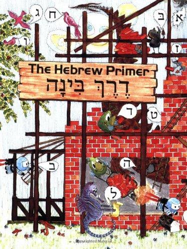 The Hebrew Primer