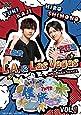 僕らがアメリカを旅したら VOL.1 下野紘・梶裕貴/L.A. & Las Vegas [DVD]