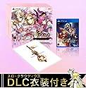 Fate/EXTELLA REGALIA BOXの商品画像