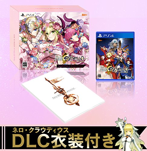 fate-extella-regalia-box-for-playstation-4-japanese-ver-amazoncojp-limited