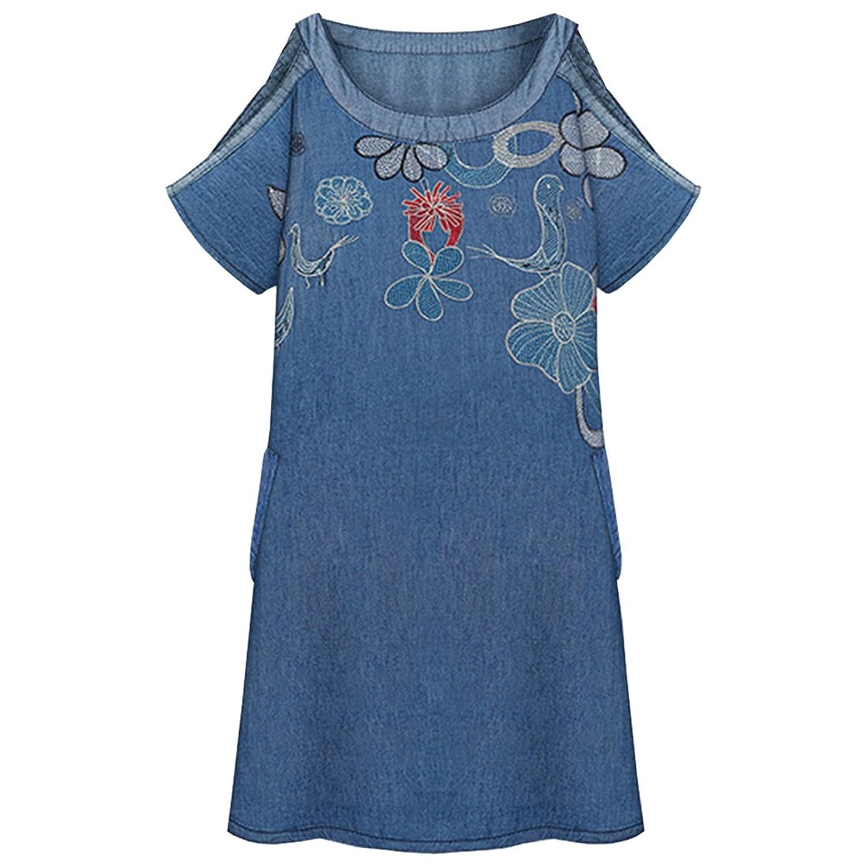 Partiss Damen Kurzarm Blumen Spitzen Jeans Kleid Sommerkleid