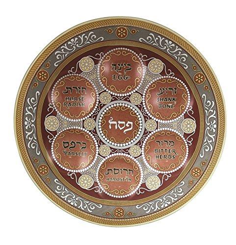 Round Glass Seder Plate by Art Judaica, Brown Decoration, 33cm