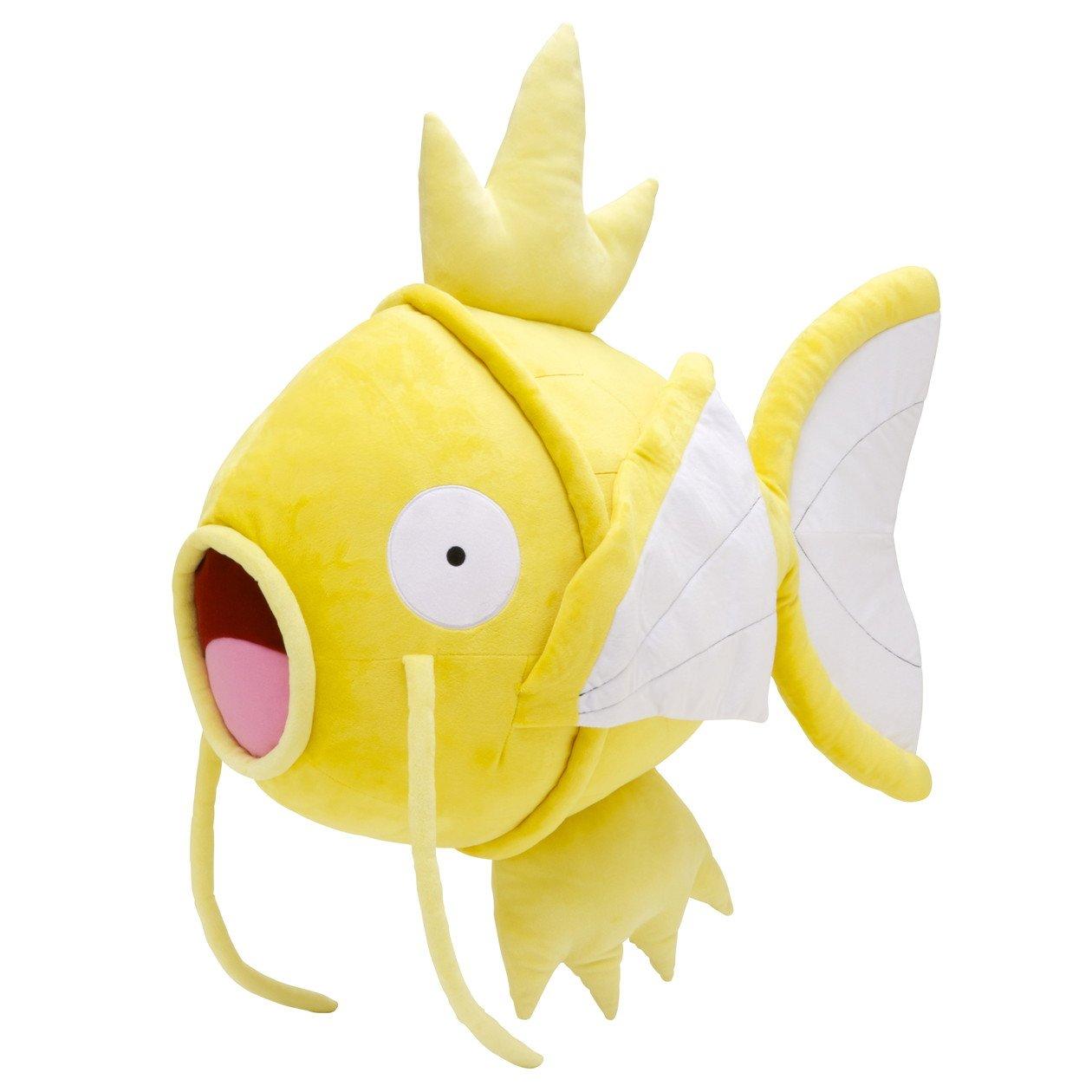 Amazon.com: Centro de Pokemon Magikarp de oro gran cojín ...