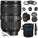 Canon EF 24-105mm f/4L is II USM Lens - Expo Essential Accessories Bundle