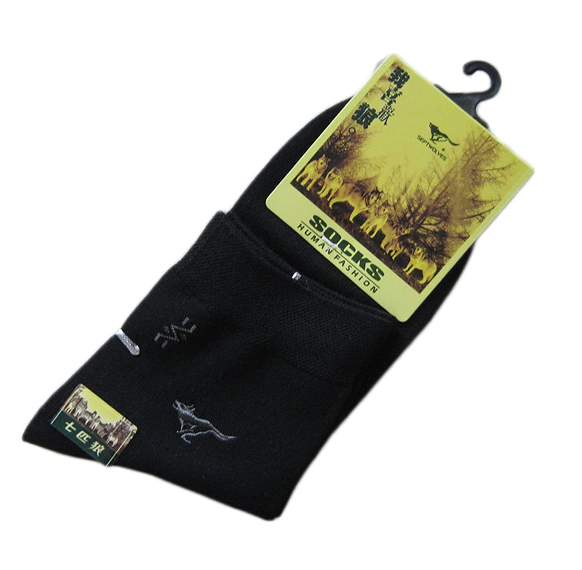 Only Faith Men Breathable Sports Cotton Crew Socks Pack of 2