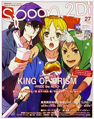 spoon.2Di vol.27 (カドカワムック 701)