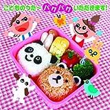 Childrens - Kodomo No Uta Haru-Pakupaku!Itadakimasu! Compi [Japan CD] PCCG-1268