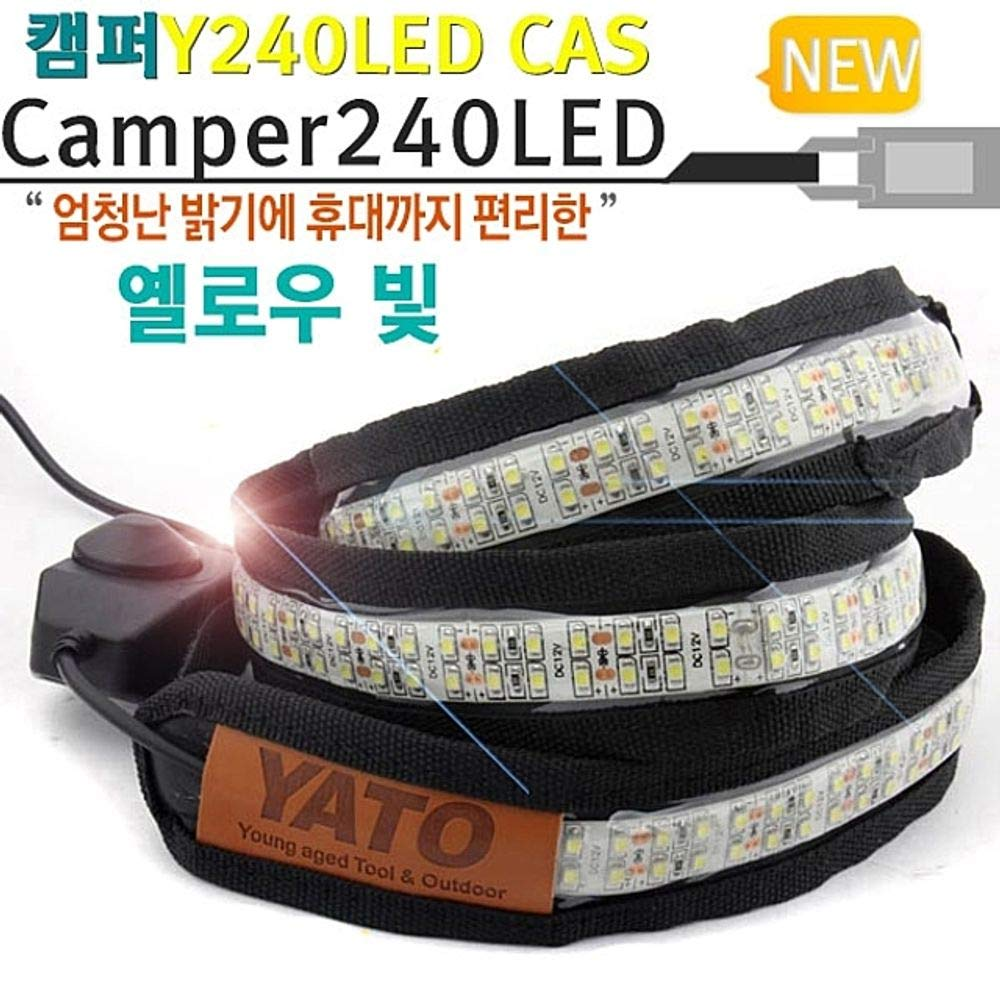 Yato Camping Lantern CY240S Portable Tent Light