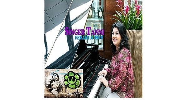 bansh baganer mathar upor mp3 free download