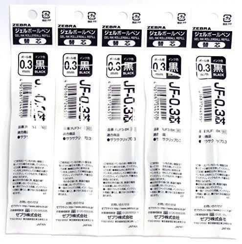 0.3% Gel (Zebra Sarasa Clip 0.3 Gel Ballpoint Pen Black Ink Refills, 0.3mm, Set of 5 (Japan import) [Komainu-Dou Original Package])
