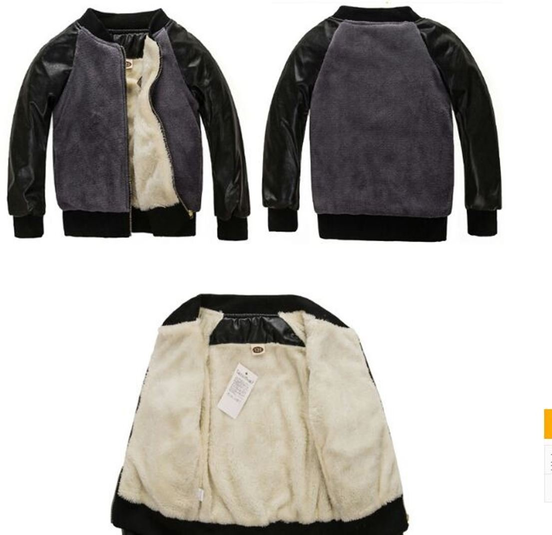 Baby Toddler Grey Black Biker Jacket with Fleece and Faux Leather