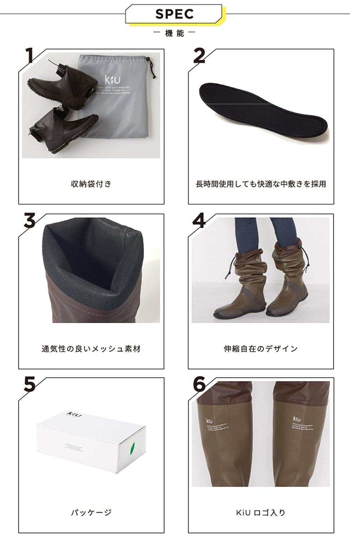 Japan World Party Breadth of Mind KIU rain Boots Brown M Women Men Unisex Expandable Storage Bag with K35-M BR Wpc.