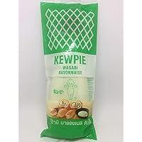 Kewpie Wasabi Flavour Mayonnaise, 300g