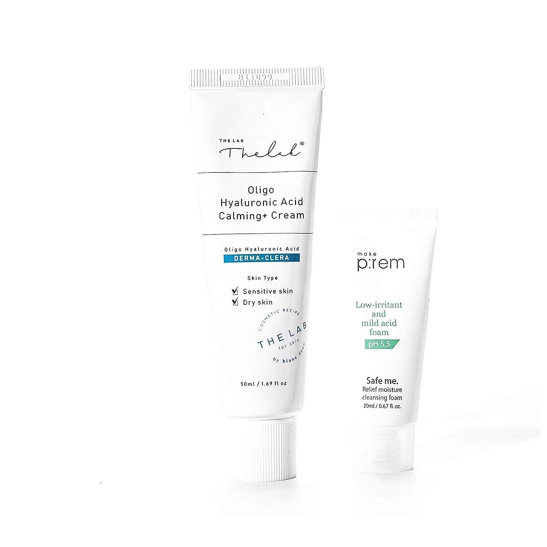 Blanc Doux Oligo Hyaluronic Acid Calming Cream 1.69 fl. oz. - VEGAN Certified - Greatly Moisturizing Cream for Sensitive, Dry Skin with Hyaluronic Acid Deep Hydrating, Soothing, Anti-Aging - Best Korean Skin Care