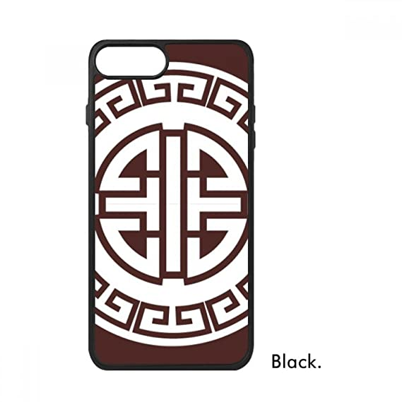 Amazon China Chinese Four Blessings Symbol For Iphone 88 Plus