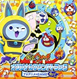 Animation Soundtrack - Youkai Watch Original Soundtrack 2 [Japan CD] AVCD-55143