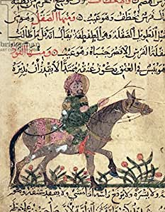 Horse And Rider, illustration from the book of farriery by Ahmed Ibn cartucho de Husayn Ibn cartucho de ahnaf, 1210 (Vellum) (182454), Póster, 70 x 90 cm