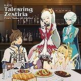 DJCD「テイルズリング・ゼスティリア」Comic Market 90 Limited