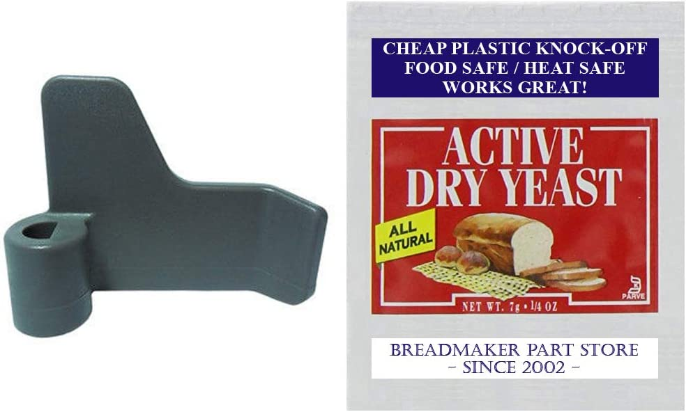 Breadman Ultimate Bread Machine TR2200C  Replacement Part Paddle Only