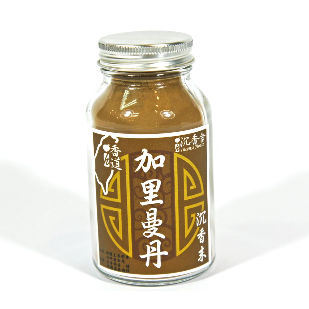 Set of Agarwood Aloeswood Incense Powder 5 Level Each 50g by IncenseHouse - Incense Powder (Image #3)