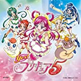 YES! PRECURE 5 THEME SONG SINGLE[PRECURE5, SMILE GOGO!](CD+DVD)