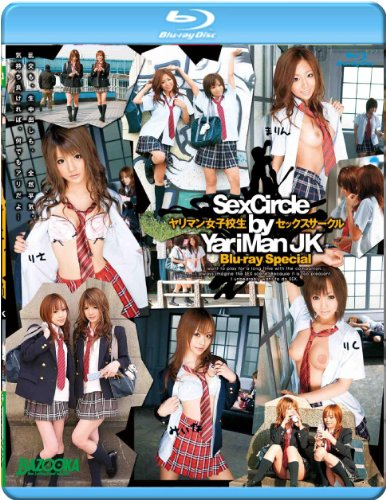 【Amazon.jp限定ベストプライス】ヤリマン女子校生セックスサークル Blu-ray Special