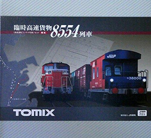 TOMIX 92934 臨界高速貨物 8554列車 (推進運転コンテナ列車)セット限定 Nゲージ