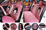 18pcs 1 sets popular plush Car Seat Cover Seating of Men&women Favorite Cartoon car seat cover Car Covers Interior Accessories Four Seasons half Leopard pink