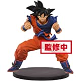 Banpresto Figurine Dragon Ball Super Son Goku Fes SSJ God Goku, 20 cm