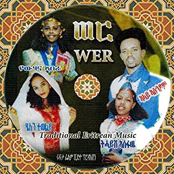 Wer (Traditional Eritrean Music) by Various artists on