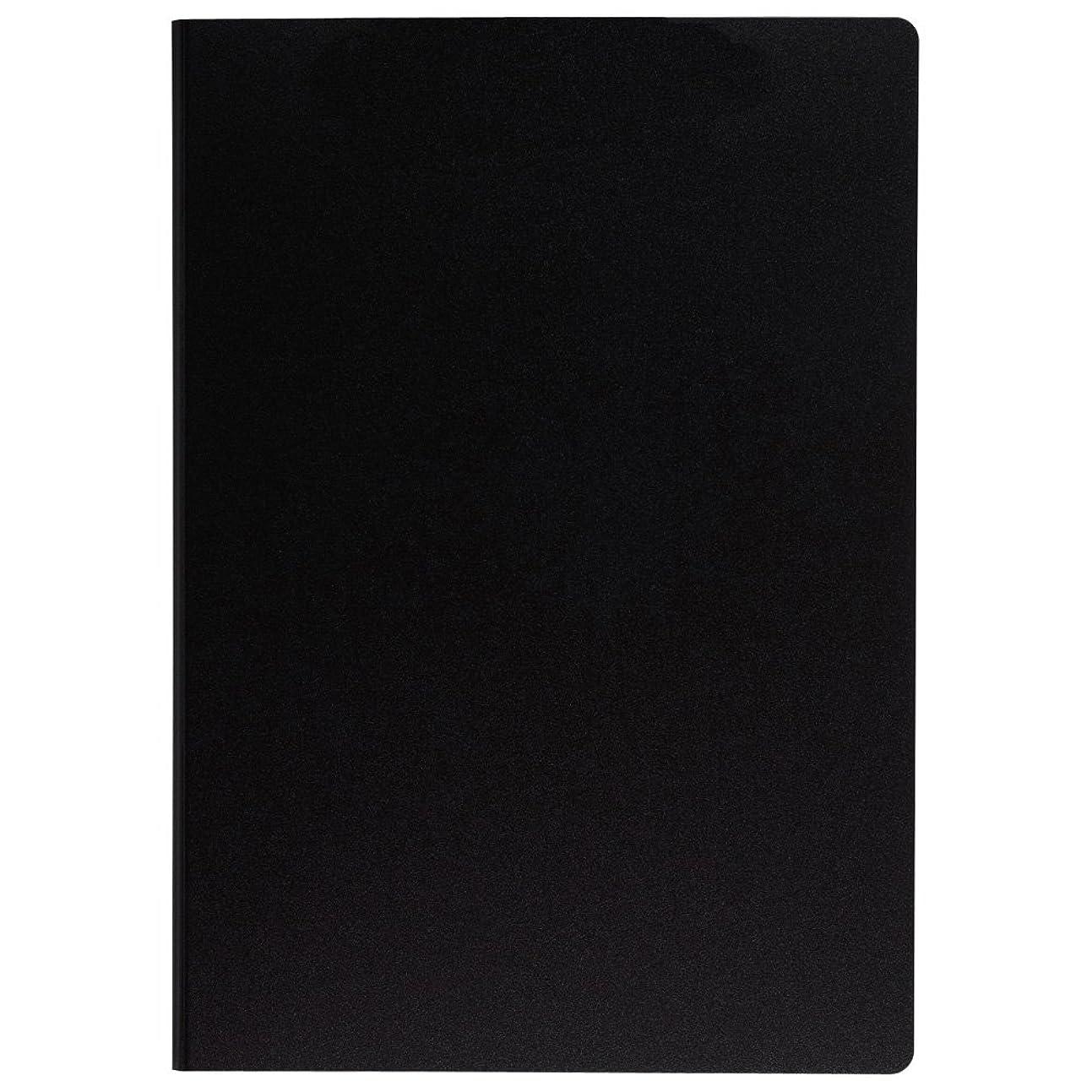 時間エキス急いでPanavage クリップボードフォルダ a4 ファイルボード バインダー 会議用パッド 黒