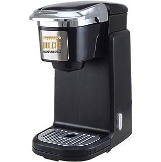 Dolché One, Cafetera para Café Americano en Cápsulas, K-Cups Keurig 2.0 y