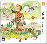 Harvest Moon ~Xintiandi Lead~ [Japan Import]