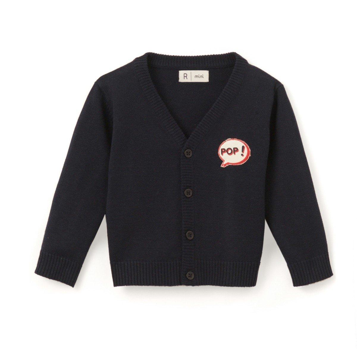 La Redoute Collections Bambino Cardigan Ragazza Standard da 1 Mese A 3 Anni 350070252