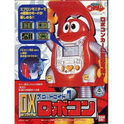 Burn !! Robocon DX slot Lloyd 1 Robocon