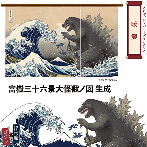 A Store Curtain with Godzilla in Thirty-six Views of Mount Fuji