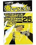 ルミカ(日本化学発光) A20215 ヨッテコイ ラトルスティック 25