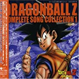 Dragon Ball Z Complete Song Collection Vol 1 (OST) by Various