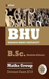 Buy Bhu Banaras Hindu University B Sc Bachelor of Science Entrance