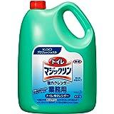 【業務用 トイレ洗剤】トイレマジックリン 強力クレンザー 4.5kg(花王プロフェッショナルシリーズ)