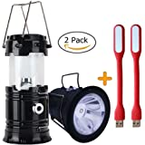 SDMH Camping lantern, Outdoor Rechargeable Solar Lanterns Collapsible Bright Lamp Outdoor Flashlight Portable for Camp, Power Outages, Emergencies, Hurricanes, Hiking, Fishing, Tent (Pack of 2 )